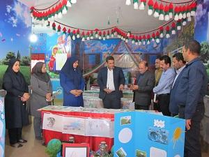 افتتاح نمایشگاه داناب در یاسوج